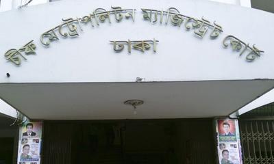 খালেদার দু'মামলায় অভিযোগ গঠন শুনানি ৩ নভেম্বর